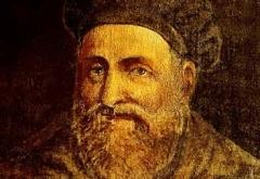 Фаллопий Габриеле
