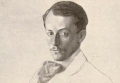 Евгений Лансере