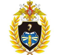 Основана гидрографическая служба россйиского военного флота