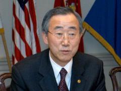 Пан Ги МУН утвержден в должности нового генерального секретаря ООН