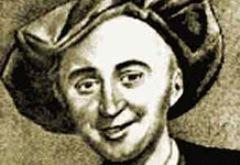Жюльен Офре де Ламетри