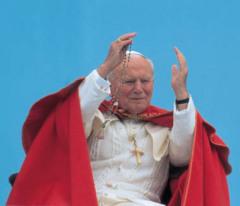Иоанн Павел II был избран Папой римским