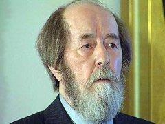 Учреждена Литературная премия Александра Солженицына