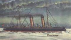 Начался героический дрейф в Арктике ледокольно-транспортного судна «Георгий Седов»