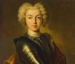 Пётр II<br /> <br /> третий император всероссийский, внук Петра I