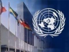Тайвань исключен из состава ООН