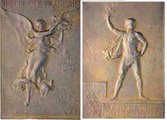 В Париже завершились II Олимпийские игры, которые длились пять месяцев