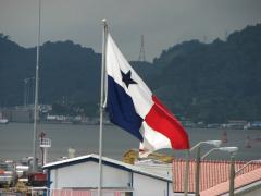 День провозглашения независимости Панамы