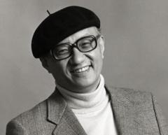 Тэдзука Осаму