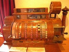Запатентован первый кассовый аппарат