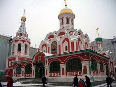 В Москве на Красной площади открыт Казанский собор, разрушенный в советское время