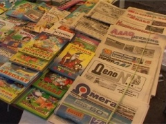 День информации и печати Кыргызстана