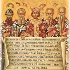 В Константинополе открылся VI Вселенский собор