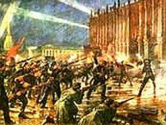 В России произошла октябрьская революция