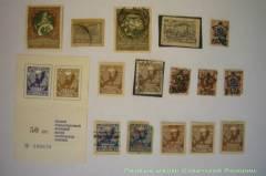 Выпущены первые марки Советской России
