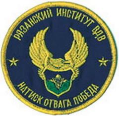 Образовано Рязанское высшее воздушно-десантное командное училище