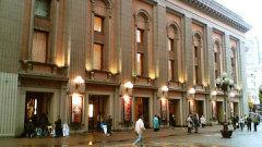 Основан Государственный академический театр имени Евг.Вахтангова