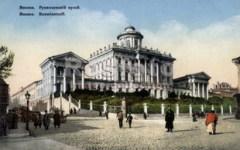 В Санкт-Петербурге открылся для обозрения Румянцевский музей – первый в России частный публичный музей