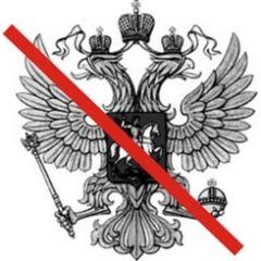 Совнарком России издал декрет об уничтожении сословий и гражданских чинов дореволюционной России