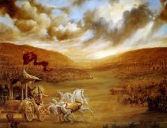 Бхагавад Гита Джаянти — День явления Бхагавад Гиты
