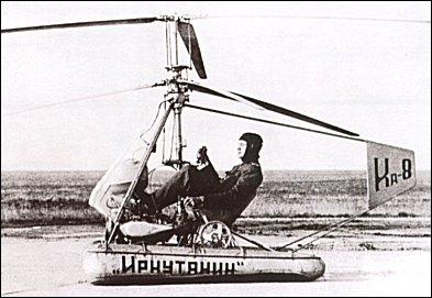 Начались испытания вертолета Ка-10 в морских условиях