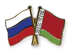 Россия и Белоруссия подписали «Договор о дружбе, добрососедстве и сотрудничестве»