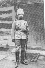 Начался Первый Кубанский поход Добровольческой армии Корнилова