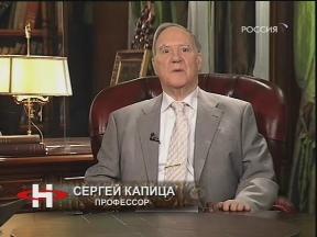 На советском телевидении появилась программа «Очевидное - невероятное»