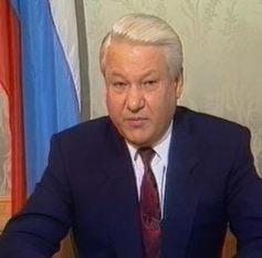 Борис Ельцин объявил о введении в стране «особого режима управления»