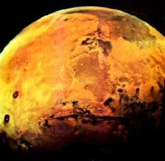 На Марсе найдено замерзшее озеро