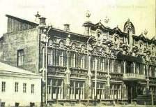 В России открылась первая женская гимназия