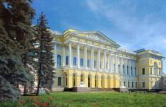 Подписан высочайший указ об учреждении в Михайловском дворце Санкт-Петербурга «Русского музея императора Александра III» (ныне — Государственный Русский музей)
