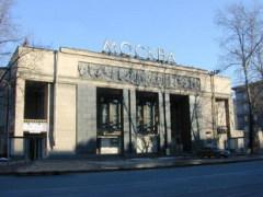 В Ленинграде открылся кинотеатр «Москва», первый трехзальный кинотеатр в СССР