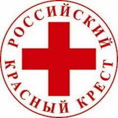 Основано Российское общество Красного Креста