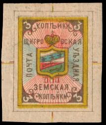 В России учреждена земская почта