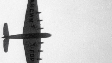 Крушение самого большого советского самолёта