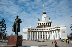 В Москве открылась ВДНХ СССР