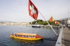 День конфедерации в Швейцарии