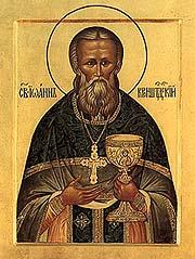 День святого Иоанна Кронштадтского