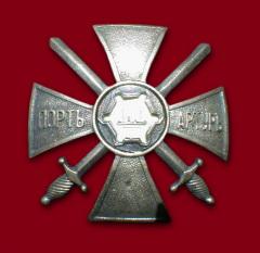 Окончилась героическая оборона Порт-Артура