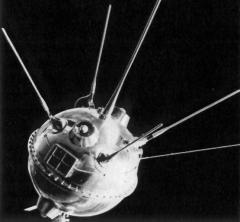 Запуск первой автоматической межпланетной станции «Луна-1»