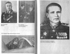 Илья Мазурук